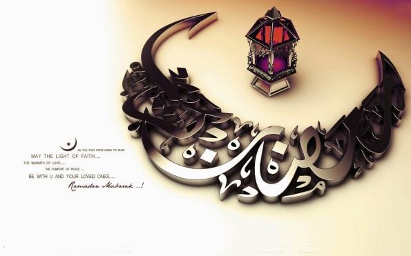 ramadan mubarak 3d wallpaper